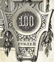gamla ryska pengar, detaljer foto