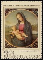 frimärke foto