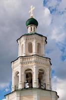 St Nicolas Cathedral, Kazan, Ryssland foto