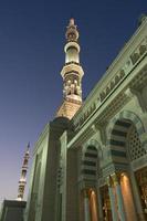 minareter i nabawi-moskén foto