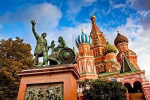 St basils katedral på Röda torget, Moskva foto