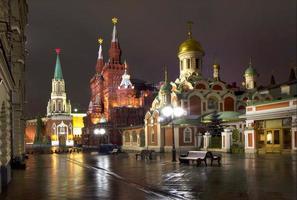 ryssland. Moskva på natten.