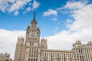 kotelnicheskaya invallningsbyggnad