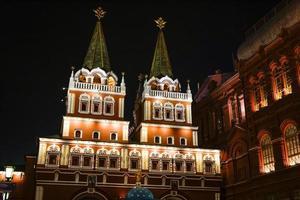 Röda torget foto
