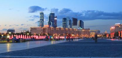 poklonnaya gora park i Moskva foto