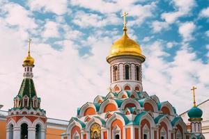 kazan domkyrka i Moskva, Ryssland foto