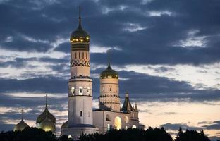 kyrkor i Moskva Kreml Ryssland foto