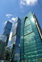 Moskva internationella affärscentrum foto