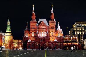 Moskva natt historiska museum foto
