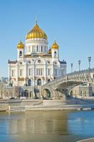 katedralen av Kristus Frälsaren, Moskva foto