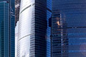 modern arkitekturbakgrund foto