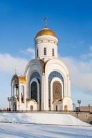 stora martyr släkt tempel (kyrkan helgon george). Moskva, Ryssland. foto