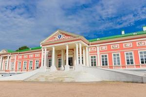 fasad av Kuskovo Palace foto