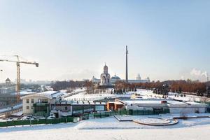 segerpark i Moskva, tillägnad krigets minne. foto