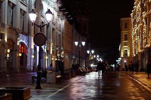 tidig vår i centrum i Moskva, Ryssland foto