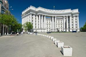 Utrikesministeriet i Ukraina foto