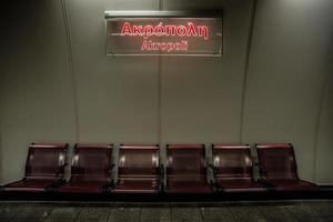 akropoli station på Athens tunnelbana foto