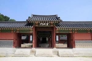 changdeokgung i Seoul, Korea foto