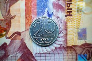 mynt och kazakiska pengar, tenge foto