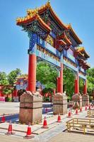 jingshan park, eller kolberget, nära den förbjudna staden foto