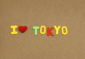 jag älskar tokyo foto