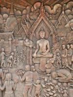 vägg av kultur konsthistorier foto