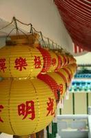 kinesiska nyårslyktor (3) foto