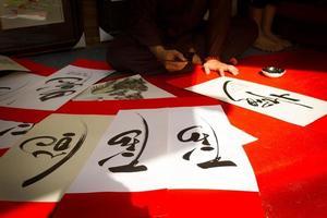vietnamesisk kalligrafi foto