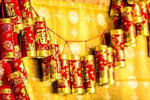cny dekorationer foto