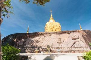 wat tham pha daen, sakon nakhon, Thailand foto