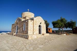 ayios elias kyrka foto