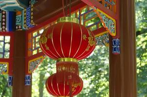 röd asiatisk lykta foto