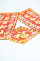 kinesisk nyårsdekoration foto
