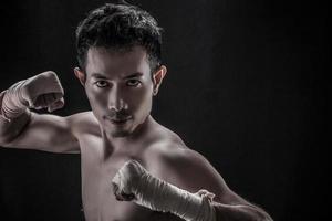 porträtt av asiatisk kille foto