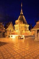 asiatisk pagod foto