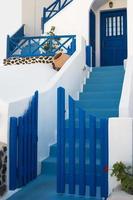 grekiskt hus foto