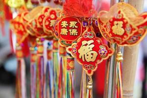 """kinesisk karaktär """"fu"""" betyder lycka foto"""