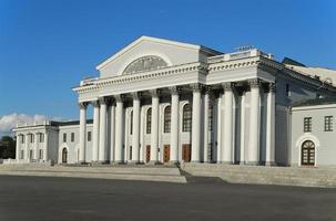 kulturpalats, i solens sommarkväll. foto