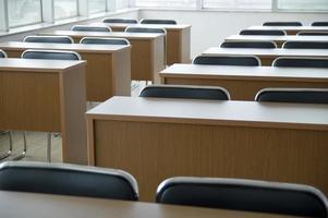 det tomma klassrummet foto