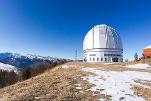 observatoriska berg foto