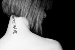 kvinna med tatuering foto