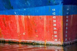 fartyg båge på nära håll