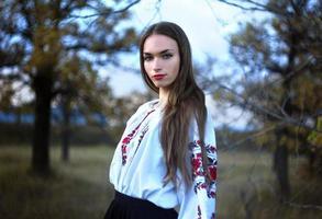 ukrainska kvinna