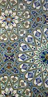 arabiskt mönster foto