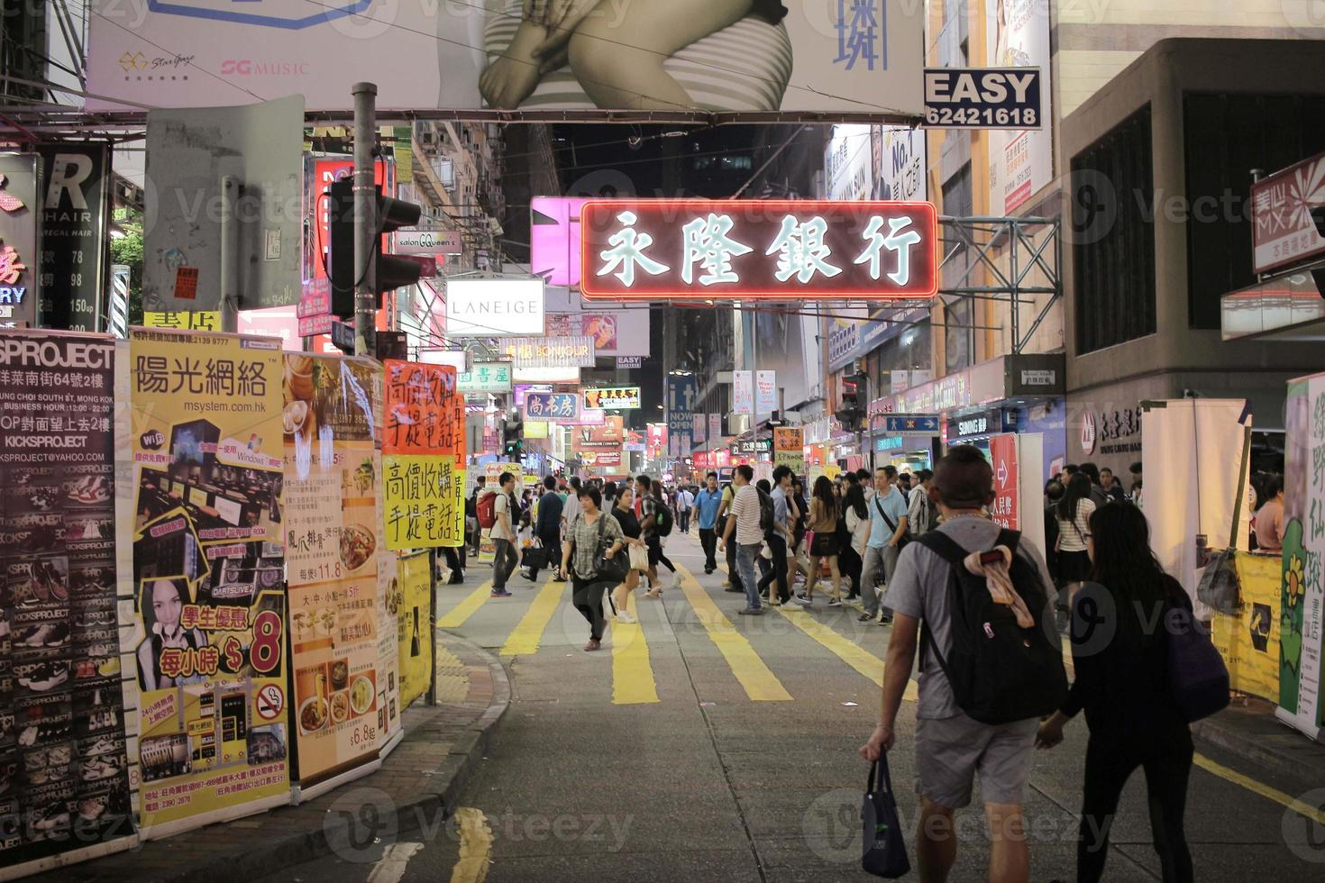 Mongkok gebied 's nachts foto