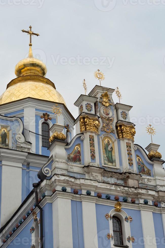 historische bezienswaardigheden in Kiev foto