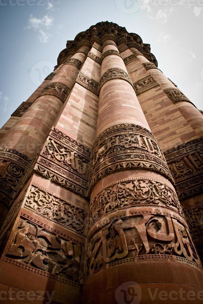 qutab minar, delhi foto