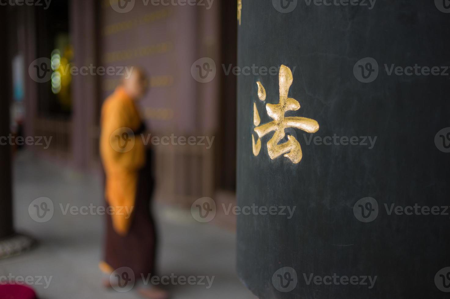 monnik, tempel foto