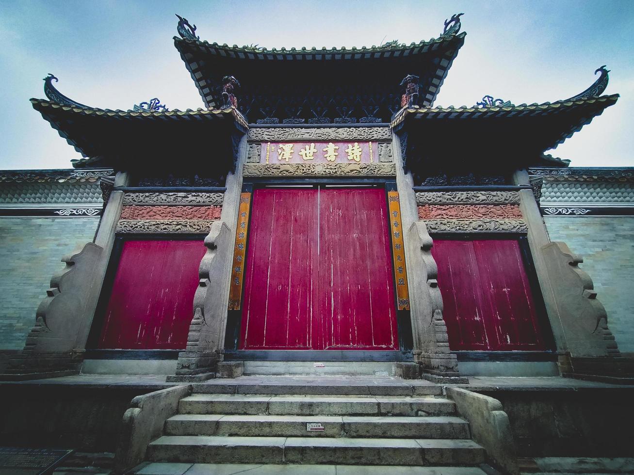 Guangzhou, China 2018-- Liugeng Hall in de oude stad Shawan foto