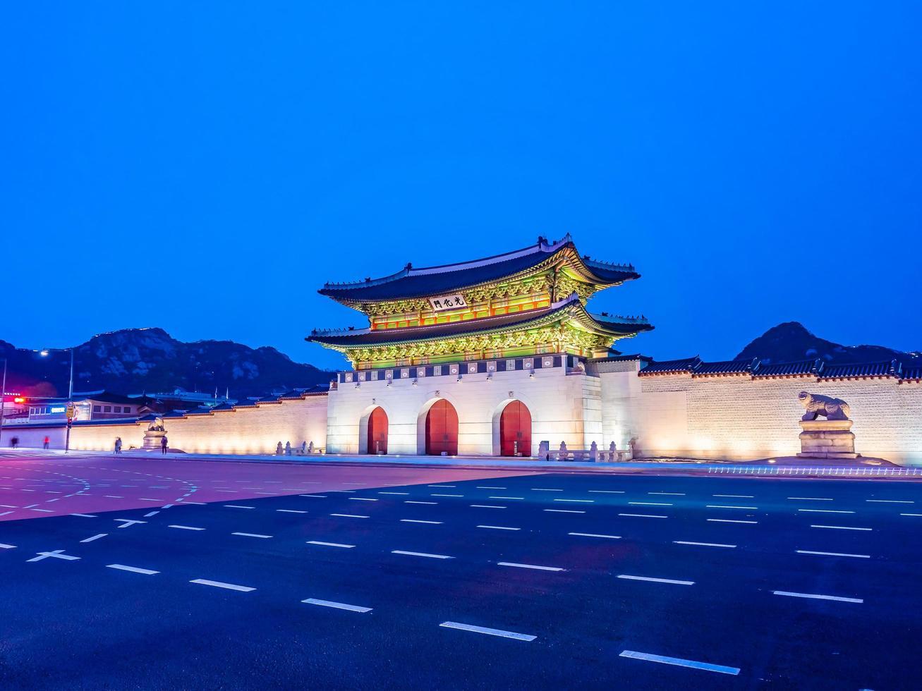 gyeongbokgung-paleis, de stad van seoel in zuid-korea foto